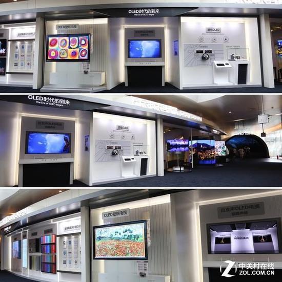 新高度展现新视界 OLED装扮广州