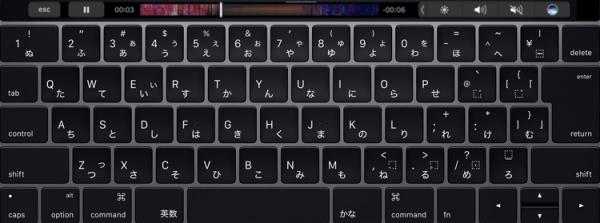 苹果为新款MacBook Pro修改简体中文键盘样式的照片 - 6