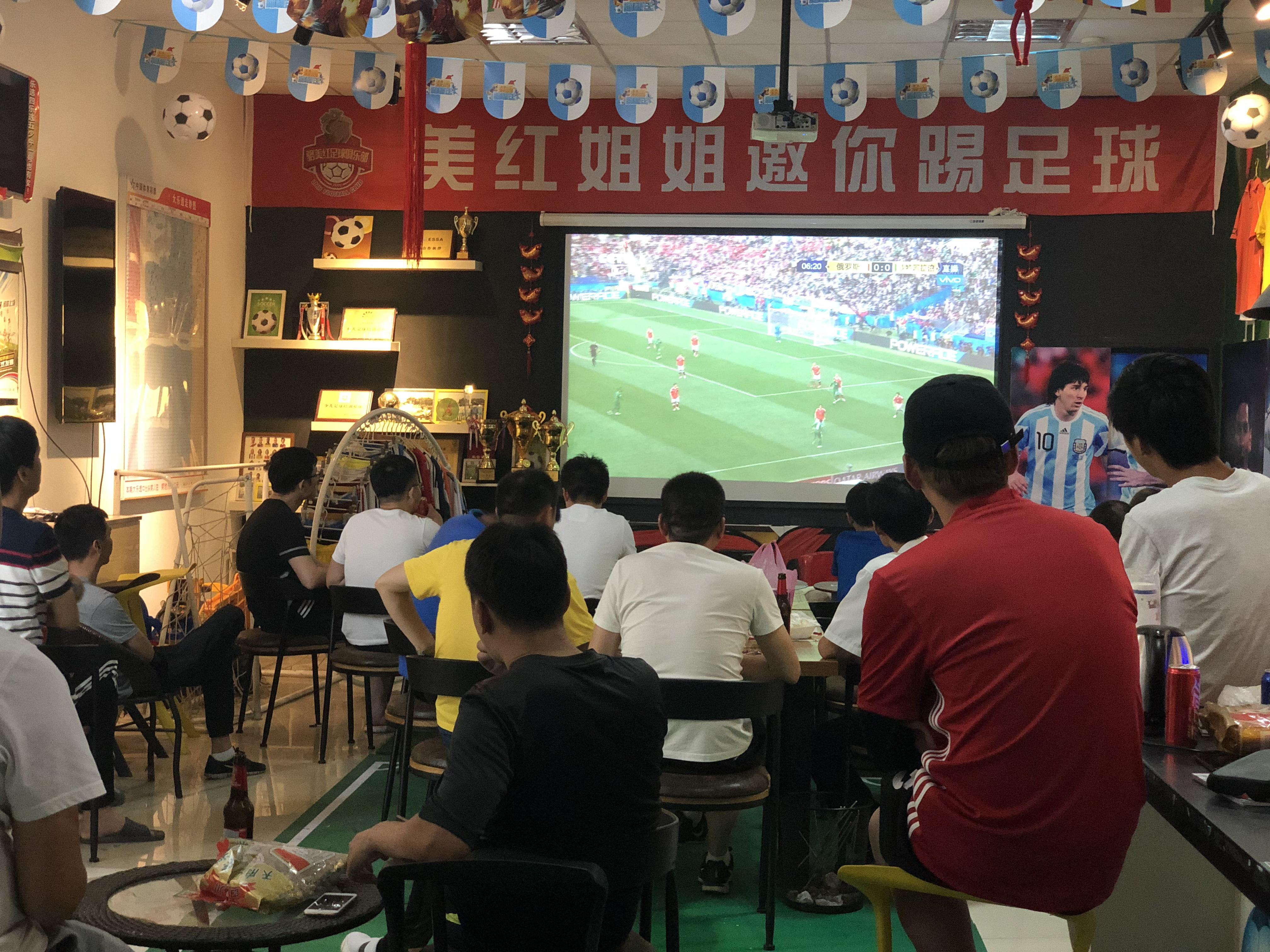 前国家女足队员卖彩票:世界杯每天只睡两小时