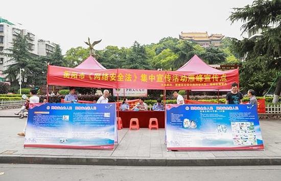 雁峰区开展《网络安全法》宣传活动