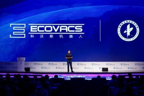 专访科沃斯创始人钱董:机器人也有温度,更像家人