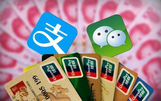 移动支付远征海外:微信和支付宝如何念好国外经?