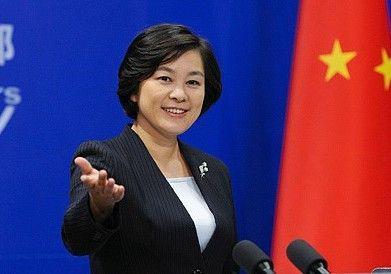 普特会影响中俄关系?外交部:对中俄关系充满信心