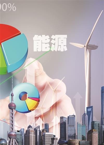 转型升级中国能源突围