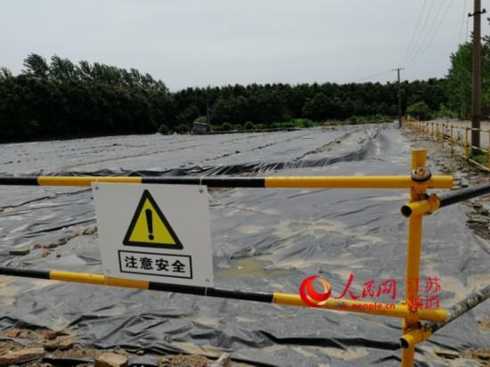 江苏如皋长江镇污染事件续:副市长等6名官员被问责