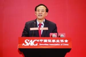 证监会主席刘士余:建设富有中国制度特色世界一流投行