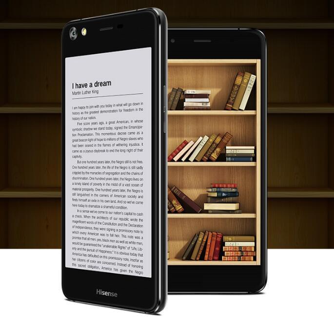 为阅读而生:京东众筹上线海信A2双屏手机的照片 - 2