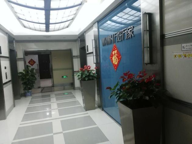 监管层关注万家文化:浙江证监局今赴公司现场问询