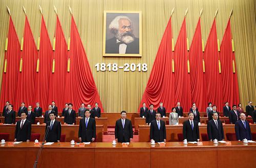 5月4日,纪念马克思诞辰200周年大会在北京人民大会堂隆重举行。习近平、李克强、栗战书、汪洋、王沪宁、赵乐际、韩正、王岐山等出席大会。新华社记者 鞠鹏 摄