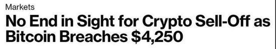 比特币闪崩之后矿机按斤甩卖!投资人称返贫了