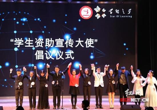 湖南农业大学开展第二届 十佳学习之星 评选图片