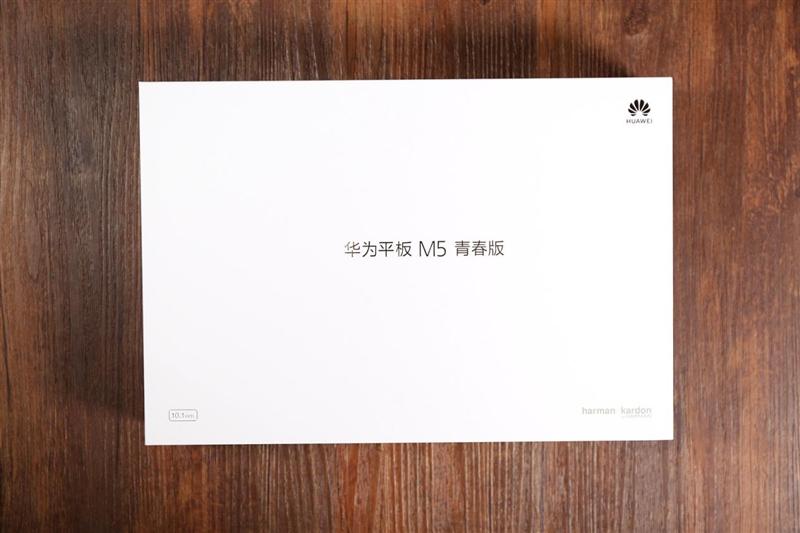 首款声控平板 华为平板M5青春版首发评测