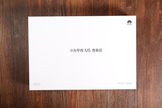 首款声控平板 华为平板M5青春版首发评测:出众颜值 天籁音质