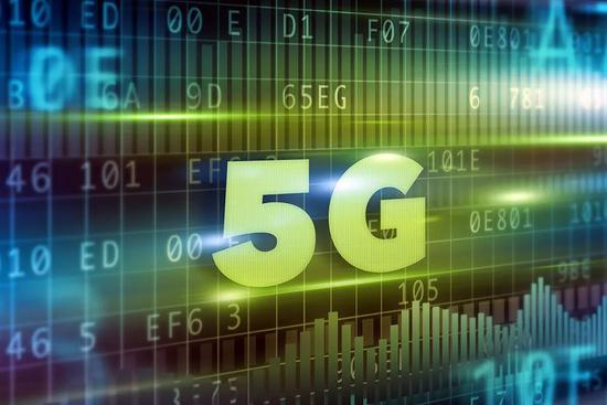 5G概念再成市场热点 公募基金也在考虑如何布局