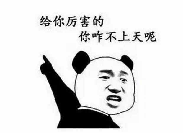 2016年度网络热词流行语汇总新鲜出炉!
