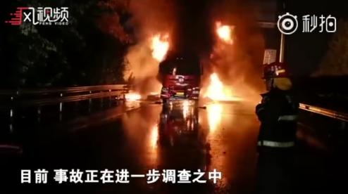 杭州9死3伤交通事故:遇难者多是同乡 到杭州务工