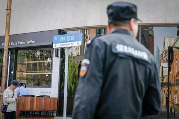 上海圆明园路拍照1小时收费2万元 物业:是服务费