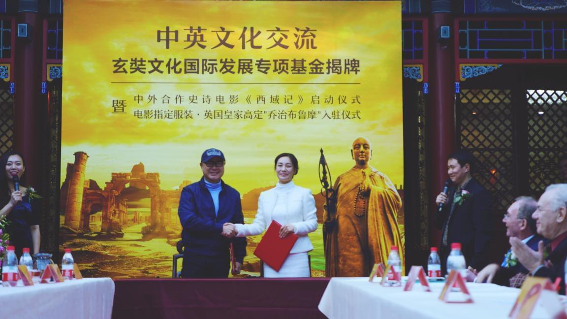 电影《西域记》举办启动仪式 导演刘镇伟等出席