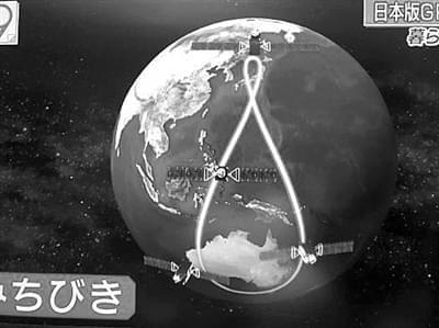 日本导航卫星系统增强GPS,定位精度可达6厘米