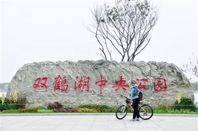 春节期间 双鹤湖中央公园 有场庙会
