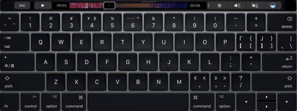苹果为新款MacBook Pro修改简体中文键盘样式的照片 - 2