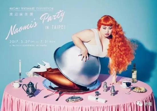 你不美都是因为活得不够精致!日本巨型Emma Stone告诉你美与体重和颜值无关!