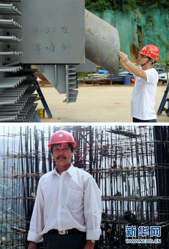 (新华全媒头条·图文互动)(8)从万桥飞架看中国奋斗——在贵州高高的山岗上