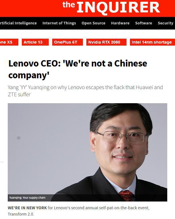 联想不是中国公司?杨元庆澄清:不会忘了源自哪里