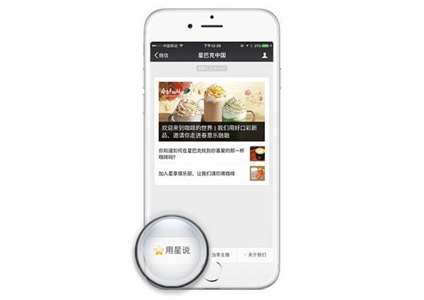 """微信全新功能上线:你可以给好友发""""绿包""""了的照片 - 4"""