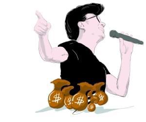 汪峰跨界做投资者:先后创立、投资16家公司