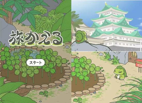 《旅行青蛙》日本团队:让青蛙去做我们做不到的事