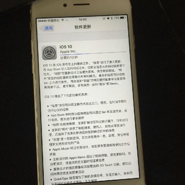 iOS 10正式版已可更新的照片 - 2