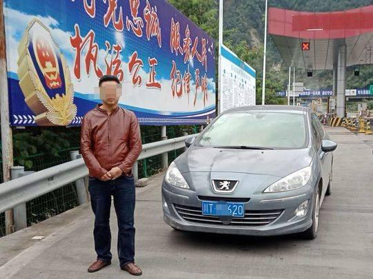 司机高速逆行33公里被批捕:没刹住 车自己飘过来了