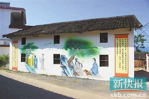 弘扬传统打造最美和村 绝美墙绘展乡村文化风采