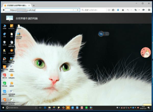 向日葵发布客户端Windows 9.0 远程控制画面帧率高达60帧/秒的照片 - 2