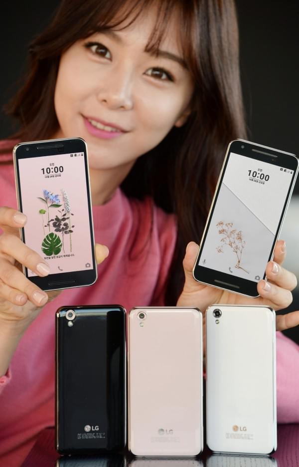LG U系列手机发布:远古级低配卖2300元的照片 - 2