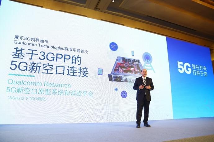 5G即将到来:中兴、高通和中国移动宣布开展5G新空口试验的照片 - 1