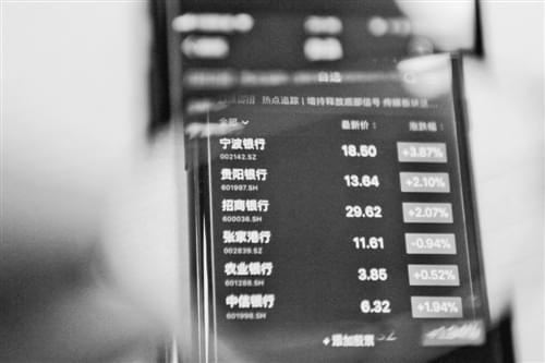 银行开工首日:二级市场红利飙涨 存款业务仍承压