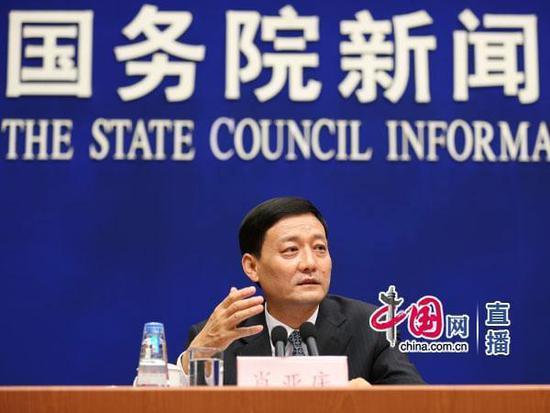 国资委谈未来角色扮演:确保国有资产保值增值 防止国资流失