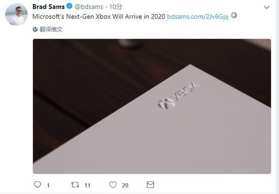 消息称微软新版Xbox主机2020年上市