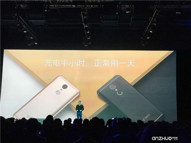 360手机N5正式发布:配6GB内存卖1399元的照片 - 5