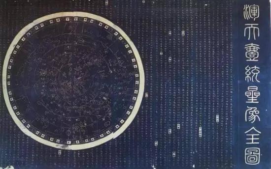 澳门银河娱乐场官网:时光挖挖哇|古代也有天气预报?我只服花样百出的宋代!
