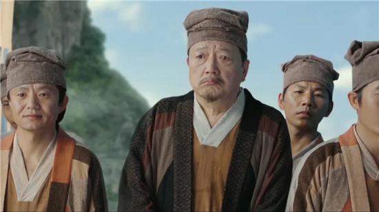 秦焰《扶摇》饰 周叔.JPG