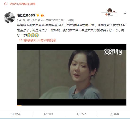 李小璐小号疑曝光 娱乐八卦 图3