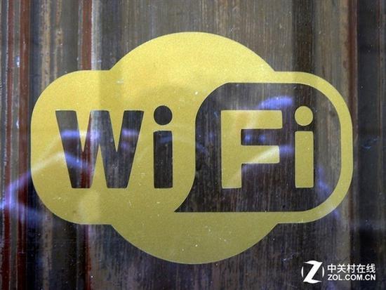 如何以正确的姿势连入公共Wi-Fi