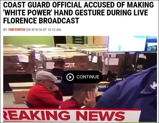 美海岸警卫队员在飓风直播中偷比这手势 网友炸锅