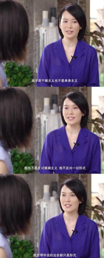 俞飞鸿再澄清非不婚主义 通透言论被奉为人生导师