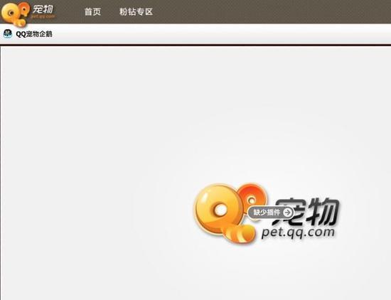 这么多年过去了,你的QQ宠物还活着吗?