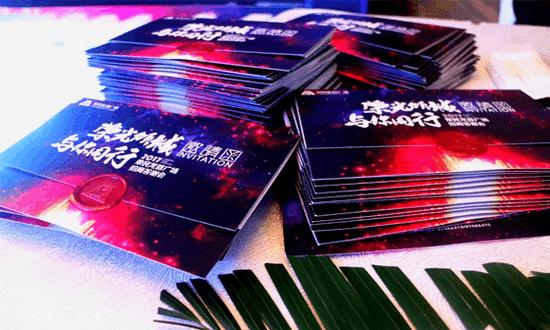 荣民龙首广场招商答谢会举行,将于9.30盛大开业