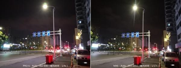 PRO 6s评测Part 2相机篇:一样的IMX386、不一样的光学防抖的照片 - 51